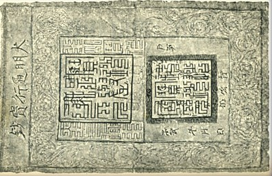 """Marco Polo e la cartamoneta, 1300 d.C. circa Marco Polo, in un interessante brano tratto dal suo libri """"Il Milione"""", scritto da Rustichello da Pisa in toscano volgare, racconta le sue esperienze di viaggi fatti in Asia."""